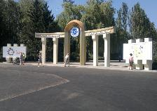 outdoor - park-sevgok