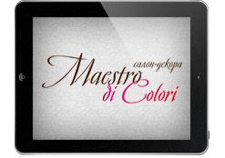 sites - salon-dekora-maestro-di-colori