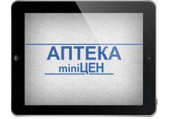 sites - apteka-minitsen
