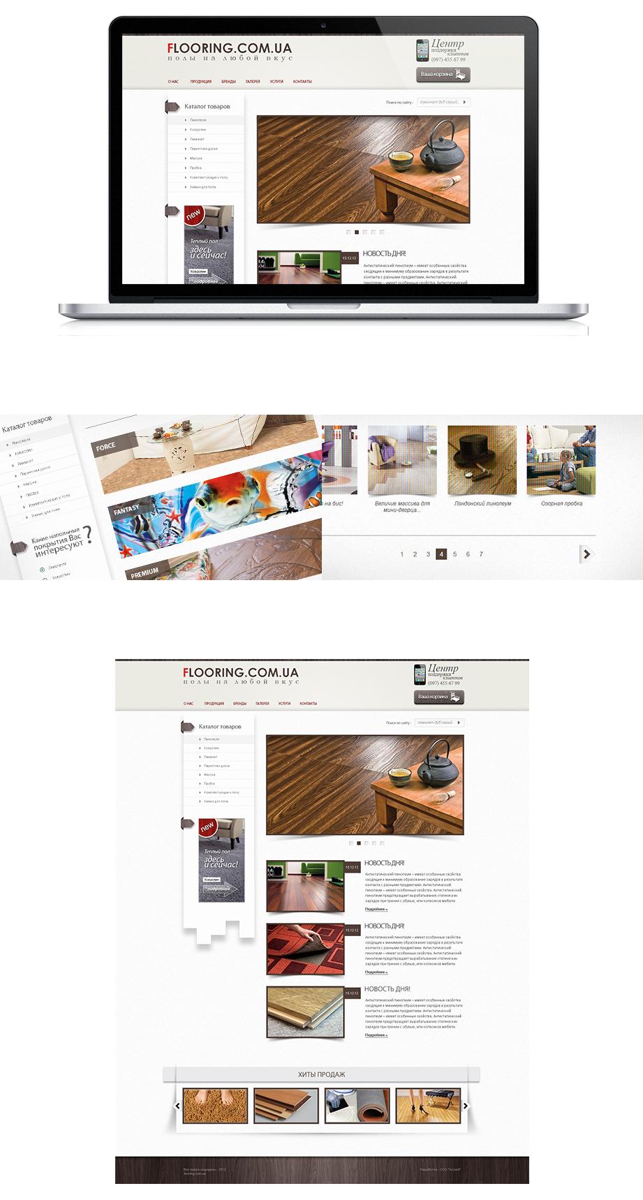 Сайт интернет магазин Flooring